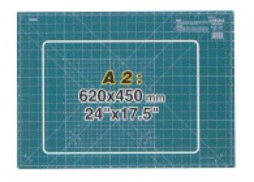 podložka na PATCHWORK 62x43x2 S - OLFA